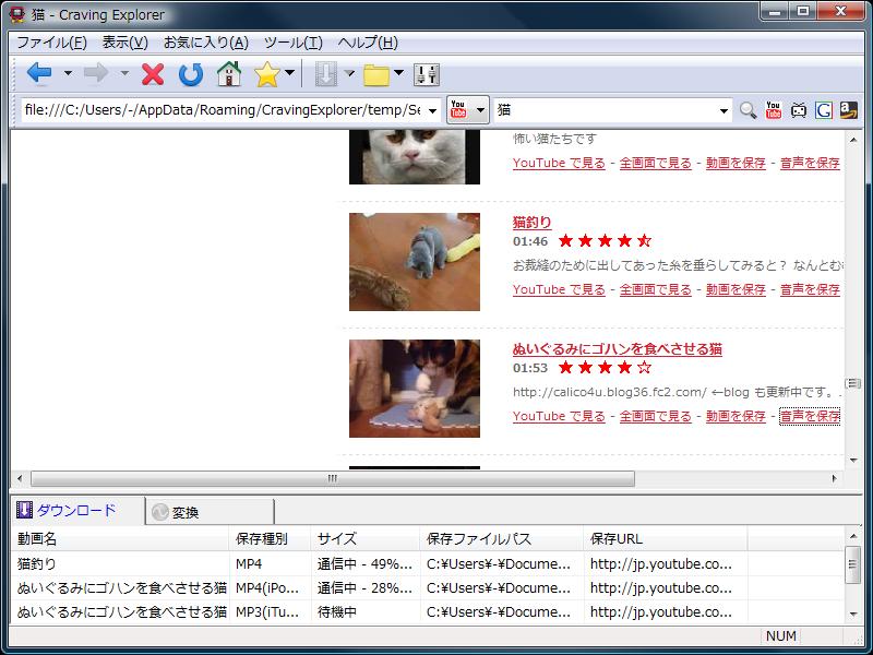 Chromeの拡張機能を使って簡単に動画をダウン …